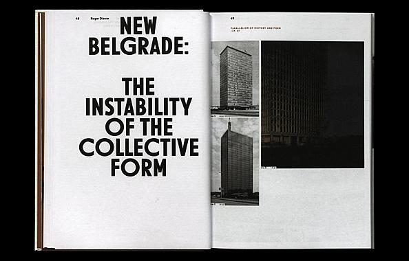 39_belgradebook003