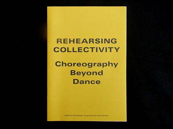 rehearse_001