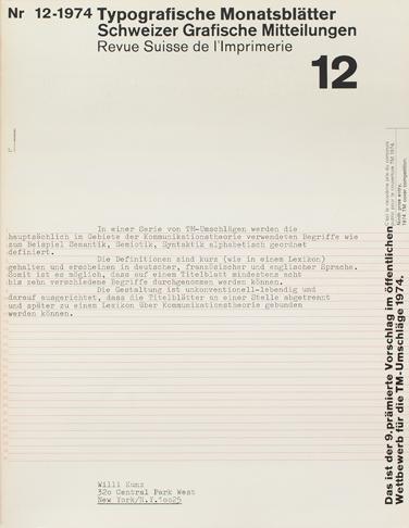 1974_12