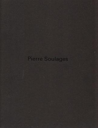 SoulagesCat