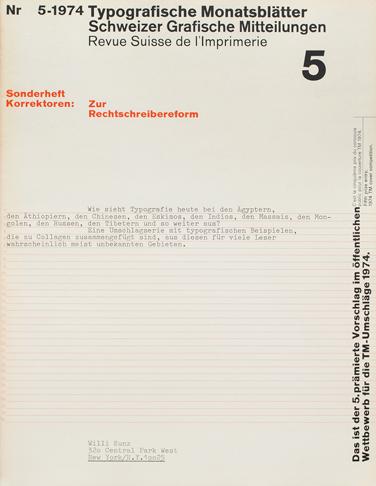 1974_05