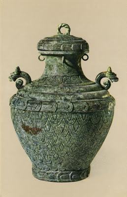 2. Bronze lin (wine vessel)