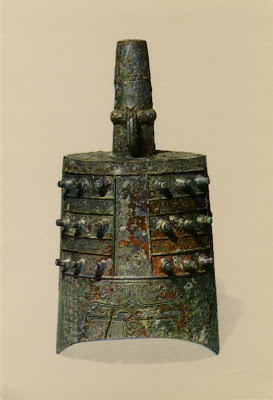 7. Bronze bell (musical instrument)