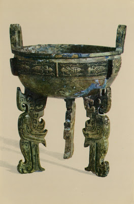 8. Bronze ting (tripod cooking pot)