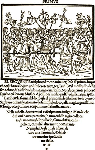 Manutius