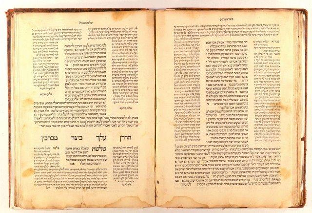 Talmud_Berakhot_Soncino1