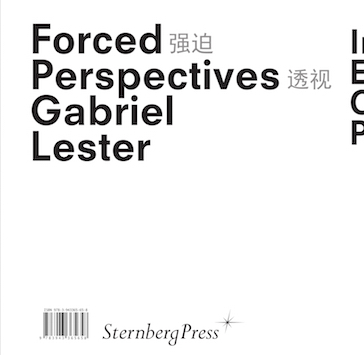 Lester_cover_364