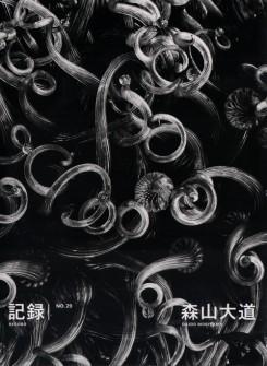 16208.moriyama30_5