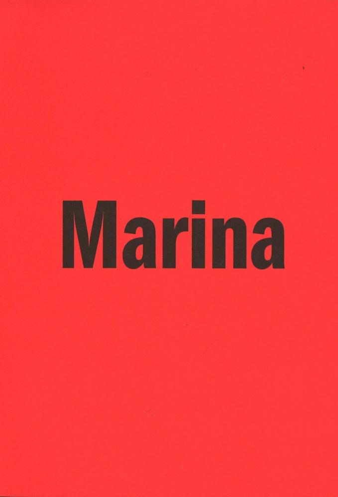 maria1-208f1a903314740d4e77899e7a8bfa6b
