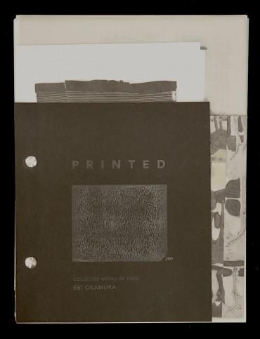printed_eriokamura_motto_1