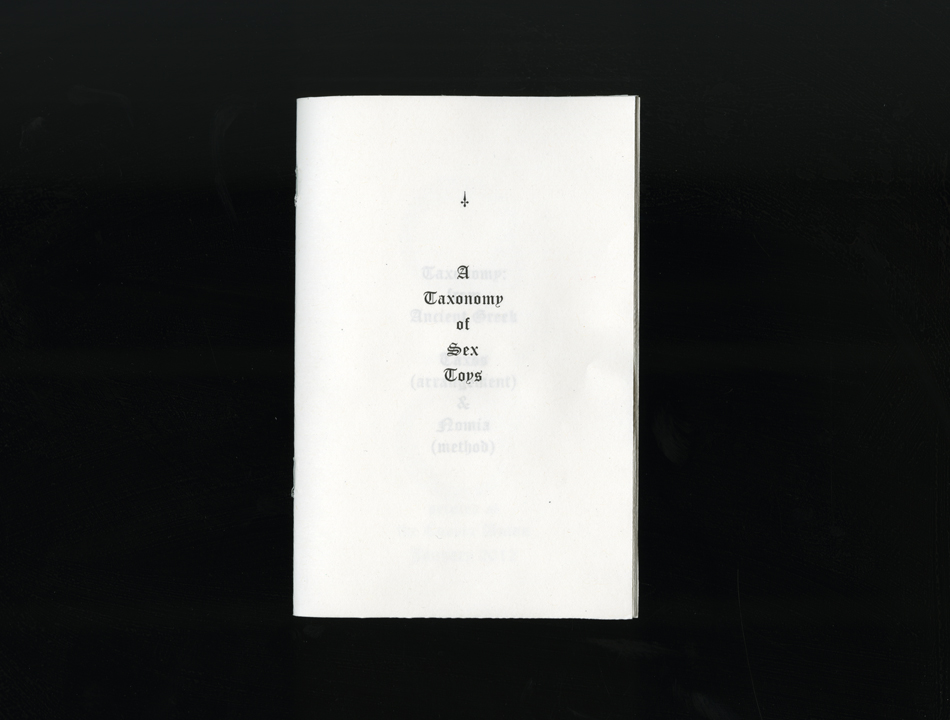 sextoys-cover_o